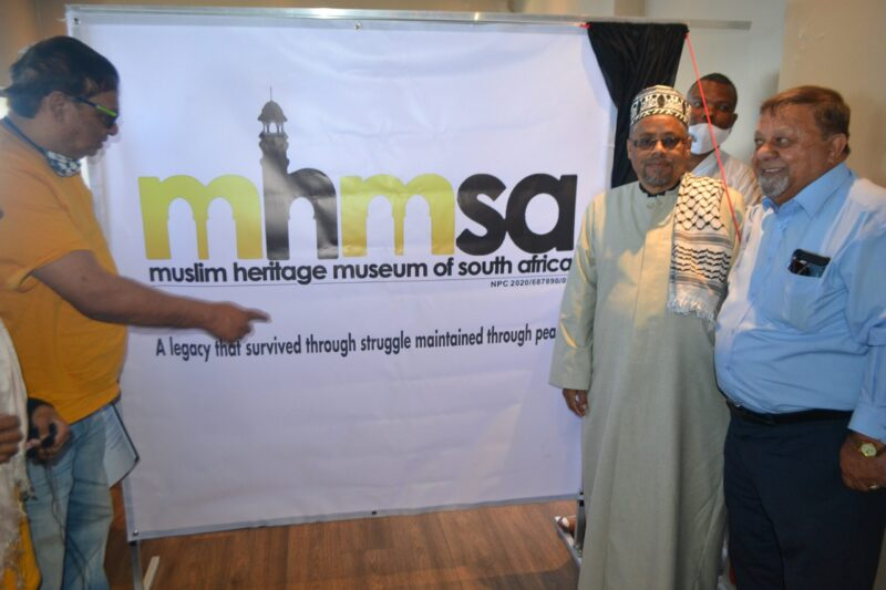 Unveiling of the Virtual Muslim Heritage Museum of SA